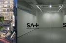창립 20주년 서울옥션, 홍콩에 상설전시관 SA+ 연다