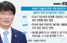 재산 '먹튀'하는 불효자식 막자…박완주, 민법개정안 발의