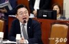 """한국당 """"GM사태 정부 뭘 했나..대책 강구해야"""""""