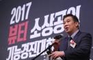 회장선거 법적분쟁까지 우려…'내홍 겪는' 소상공인연합회