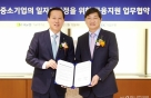 기업銀-기보, 기술中企 일자리안정 금융지원 협약