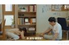 인테리어 업계, 동영상 마케팅 활발…'젊은층 공략'