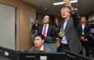 김용환 농협금융 회장, 설 연휴 비상계획 점검 통합IT센터 방문