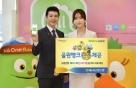 NH농협은행, 설 연휴에 쓸만한 올원뱅크 이용 꿀팁 제공