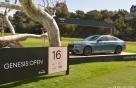 美PGA 투어 '제네시스 오픈' 15일 개막..144명 출전