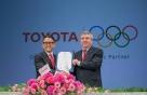 올림픽에 1조 쓴 토요타, 평창에 없는 이유는?