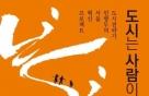 """민병두 의원 '출판'…""""지방선거 정책교과서"""""""