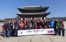 현대·기아차, 평창올림픽에 동유럽 직원 초청