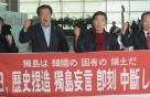 독도수호대, '다케시마의 날'(22일) 규탄 일본 출국