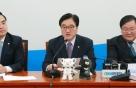 """'재가동' 2월국회…與, """"15개 재난안전법 통과시킬것"""""""