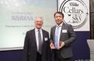 대한항공 기내 와인, 세계 와인 경연대회서 수상