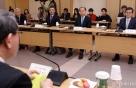 김동연 부총리, 중견기업 대표들과 소통 간담회