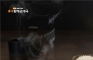 bhc '큰맘할매순대국', 전국 400개 매장 돌파
