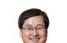 포스코에너지 새 대표에 박기홍 前 포스코 사장 선임