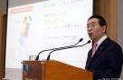 서울시, 2022년까지 공공주택 24만호 추가 공급