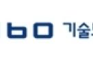 기보, 전북에서 일자리 안정자금 간담회 개최