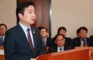 홍종학 중기부 장관, 재산 55억8900만원 신고