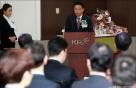 [사진]심사평하는 황인태 교수