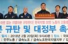한국GM 노조, '총파업'은 보류