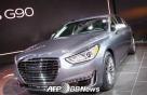 제네시스, 美컨슈머리포트 선정 '올해 최고 車'…아우디·BMW 제쳐