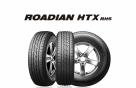 넥센타이어, 미국 픽업트럭 '램'에 타이어 공급