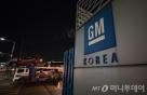전향적 행보에도 대출 만기 연장 안해준 GM…명분 쌓기일까