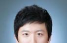'독불장군' 인천공항공사…'도돌이표' 임대료 문제