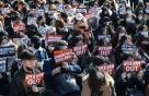 """경찰, '미투' 폭로 22건 조사… """"모두 다 확인한다"""""""