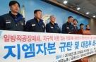 한국GM 노조, 6일 대국민 기자회견 개최