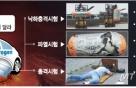 [MT리포트]'달리는 수소폭탄'?...수소전기차, 용광로서도 안터진다
