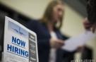 美 2월 취업자수 31만3000명 '껑충'...임금상승률은 다시 주춤