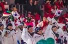평창패럴림픽 감동 전한 삼성 '갤노트8'