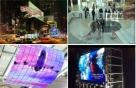 상암 DMC에 'VR·AR·홀로그램 광고 거리' 조성
