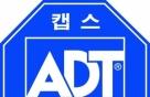 SKT, 보안업체 ADT캡스 인수 추진