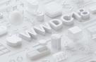 애플 WWDC 2018, 6월4일 개최…새 아이패드 공개될까?
