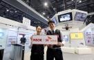 NSOK, SK계열사와 보안 선도기업 입지 다진다