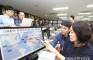 LGU+, '2018 러시아 월드컵' 방송 회선 지상파에 단독 공급