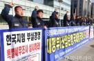한국GM 노조, 15일 임단협 요구안 확정 발표