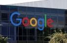 구글·유튜브, 6월부터 가상통화 광고 전면금지