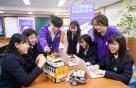 LG CNS, 무상 코딩교육 대상자 확대…3500명 지원