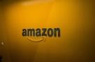 아마존, 베트남 오픈마켓 진출…알리바바 등과 경쟁할 듯