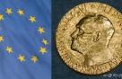 美-유럽 IT 전쟁…EU, 구글·페이스북 등에 '디지털세' 부과 추진