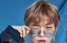 워너원의 각양각색 선글라스 룩…비주얼에 '깜짝'