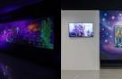 예술로 재탄생한 '서든어택·카트라이더·모두의마블'