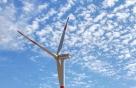 대림에너지, 파키스탄 하와 풍력발전소 상업운전 돌입