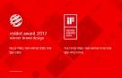 멜론, 독일 'iF 디자인 어워드 2018' 본상 수상