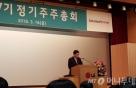 """박진수 부회장 """"마곡 시대 원년, R&D에 1조 이상 투자"""""""
