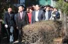 자유한국당, 재건축 추진 노후아파트 현장방문