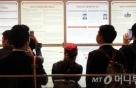 KT, 상반기 인재 모집 '시작'…250명 채용