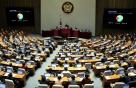 靑, 이주 '문재인 개헌안' 발의 예정…파국 예고한 與野 갈등